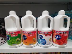 Nước rửa bát KAO - Nhật Bản: 1380ml - đậm đặc gấp 10 lần