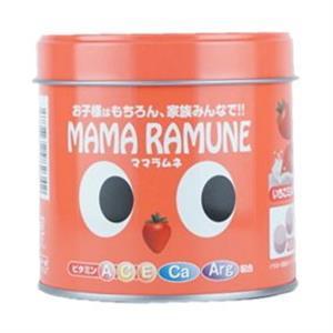 Kẹo biếng ăn Mama Rumane - cho trẻ ăn ngon miệng (200v)