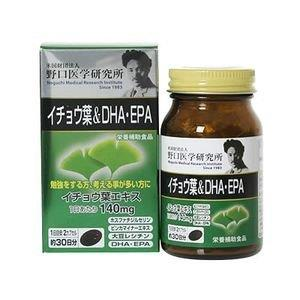 Bổ não Ginkgo Leaf DHA-EPA - 60v