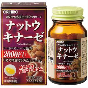 Viên uống Nattokinse Nhật - chống đột quỵ, tai biến