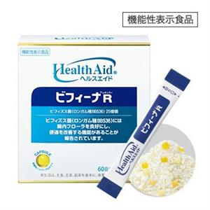 Men vi sinh Bifina nội địa Nhật - 20 gói - bảo vệ dạ dày, đại tràng và hệ tiêu hóa