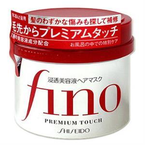 Kem ủ tóc Fino nội địa Nhật - cho tóc mềm mượt, óng ả
