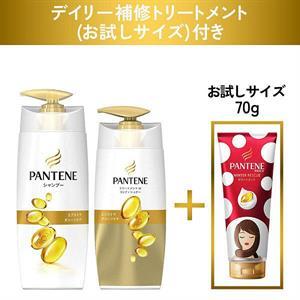 Dầu gội Pantene Nhật set 3: Gội, xả + kem ủ dưỡng tóc - DG02