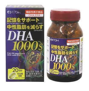 DHA 1000s - Bổ não, tăng cường trí nhớ, giảm stress
