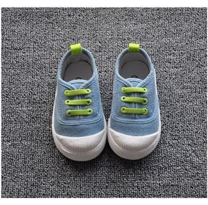 Giày cho bé GHQ051B
