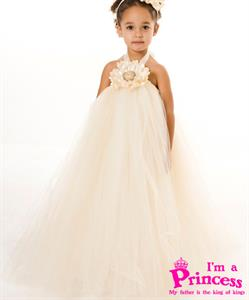 Princess_PR11