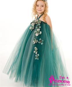 Princess_PR12