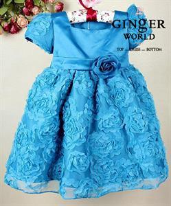Đầm dự tiệc hồng hoa HQ203_X
