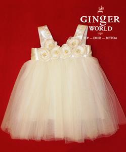 Váy đầm công chúa Yuri PD302