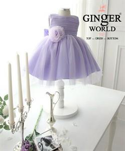 Đầm dự tiệc WAVY HQ369 GINgER WORLD