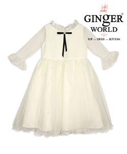 Đầm Dự Tiệc Cho Bé HQ536 GINgER WORLD