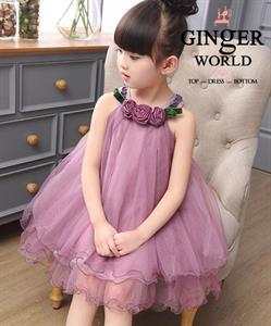 Đầm Yếm Dự Tiệc 3 Bông HQ669 GINgER WORLD