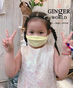 Khẩu Trang Cho Trẻ Em KT02 GINgER WORLD