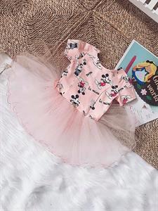 Đầm Múa Ballet Cho Bé PD353 Ginger world