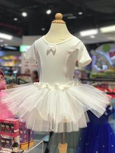 Đầm Múa Ballet Cho Bé PD354 Ginger world