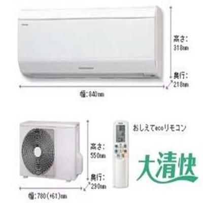 Điều hòa Nhật Toshiba TOSHIBA 24000 BTU