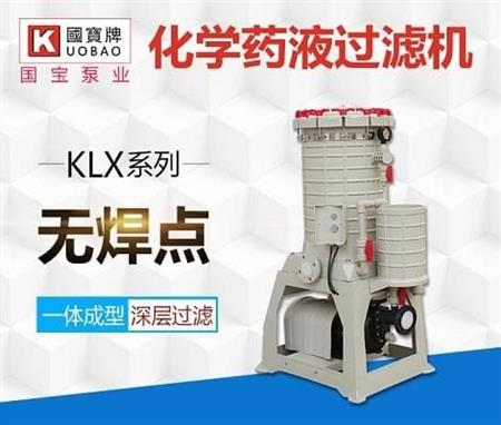 Máy lọc hóa chất Mạ điện KL Guobao - Kuobao