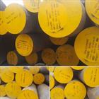 """Ngày 12/07/2017 """"795,100 tấn thép tròn chế tạo về tại kho bãi - Công Ty TNHH Tuyến Hoa"""" [ Tàu - GAILLARDIA SW V.CH0653 ]"""