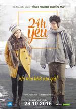 24h Yêu' - chuyện tình lãng mạn trên nền tuyết trắng xứ Nhật