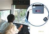 Công nghệ GPS và GSM: Quản lý phương tiện giao thông