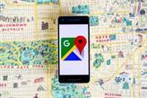 Du lịch chuyên nghiệp phải biết cách dùng GPS trên điện thoại mà không cần có mạng