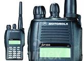 Bộ đàm giả, nhái Motorola GP338 Plus