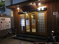 Lắp đặt cửa tự động khách sạn AZUMAYA