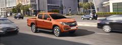 Mua xe Chevrolet trả góp tại Thái Bình - 0961212888
