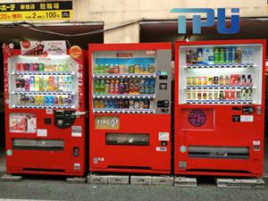 Máy bán hàng tự động tại các nước Châu Á