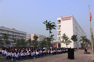 Lịch sử nhà trường