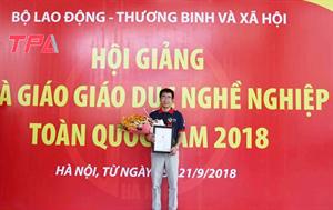 """TPA tham gia TRIỂN LÃM tại """"Hội giảng giáo viên toàn quốc"""" năm 2018"""