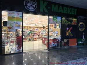 Cửa tự động siêu thị Goldmark City Hồ Tùng Mậu