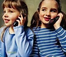 Điện thoại GPS của Sprint giúp theo dấu con trẻ
