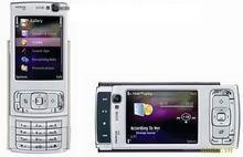 N95: ĐTDĐ có sẵn tính năng GPS của Nokia
