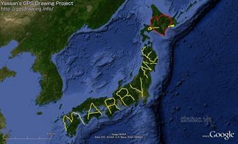 Đi khắp Nhật Bản để cầu hôn trên GPS