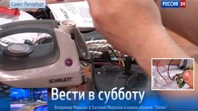 Nga phát hiện chip do thám trong camera hành trình oto, bàn là, ấm đun nước Trung Quốc