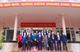 Đồng chí Vương Đình Huệ - Uỷ viên Bộ Chính trị, Bí thư Thành ủy Hà Nội về thăm trường
