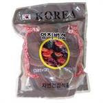 Nấm Linh Chi Núi Đá Tím Phượng Hoàng Hàn Quốc Túi 1Kg