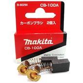 Chổi than Makita CB-100A (B-80298)