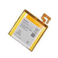 Pin Sony Xperia T/ LT30P/ LT30i/ Sony Mint Amy