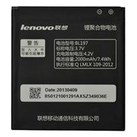 Pin Lenovo A820t/ A820/ S750/ BL197