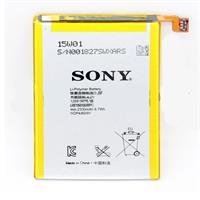 Pin Sony Xperia ZL/ L35h+/ L35