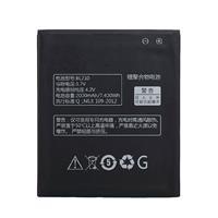 Pin Lenovo S820/ A658T/ S650/ BL210