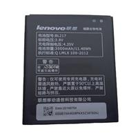 Pin Lenovo S930/ S939/ A939/ S938t/ BL217