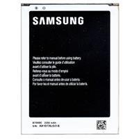 Pin Samsung Mega 6.3