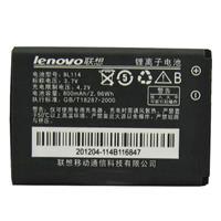 Pin Lenovo S500/ S62/ i350/ P301/ BL114