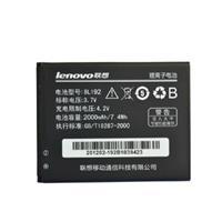 Pin Lenovo A300/ A750/ A680/ BL192