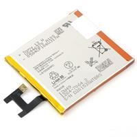 Pin sony Xperia Z 16GB
