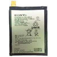 Pin Sony Xperia Z5/ E6603/ E6653