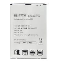 Pin LG G Pro 2 F350